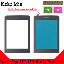 Keke Mia 100% New Original Front Glass Lens For Philips Xenium Philips E560 E570 X513 X1560 X5500 X623 Not Touch Screen сотовый телефон philips e570 xenium dark gray