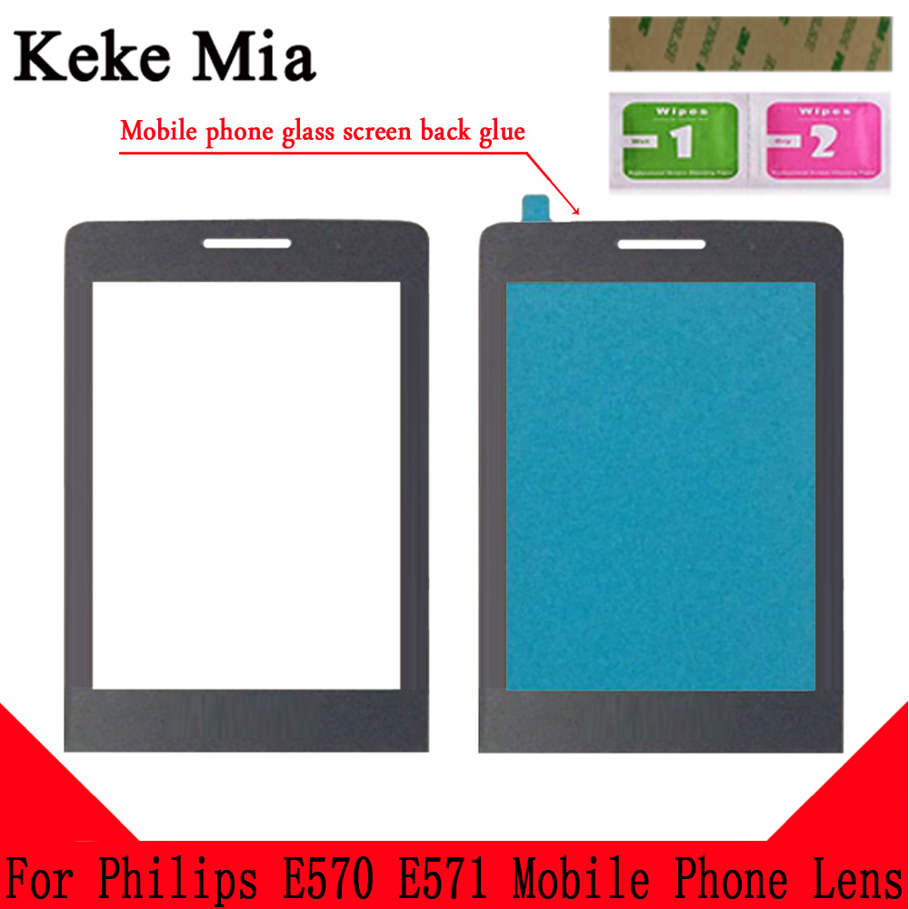 Keke Mia 100% New Original Front Glass Lens For <font><b>Philips</b></font> Xenium <font><b>Philips</b></font> E560 <font><b>E570</b></font> X513 X1560 X5500 X623 Not Touch Screen image