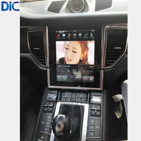 Android System Vertical Screen Car Styling Navigation Gps Player For 2015 2017 Macan Multifunction System Support