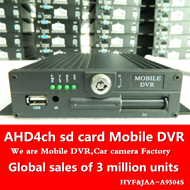ahd 4ch mdvr bus vehicle monitoring host 4 road vehicle driving / parking record mobile dvr recorder ntsc/pal Vehicle monitoring video recorder multilingual operating interface taxi mdvr 4ch ahd monitoring equipment ntsc pal system