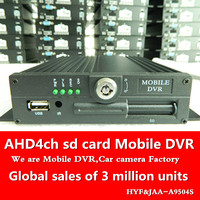 ahd 4ch mdvr bus vehicle monitoring host 4 road vehicle driving / parking record mobile dvr recorder ntsc/pal Vehicle monitoring