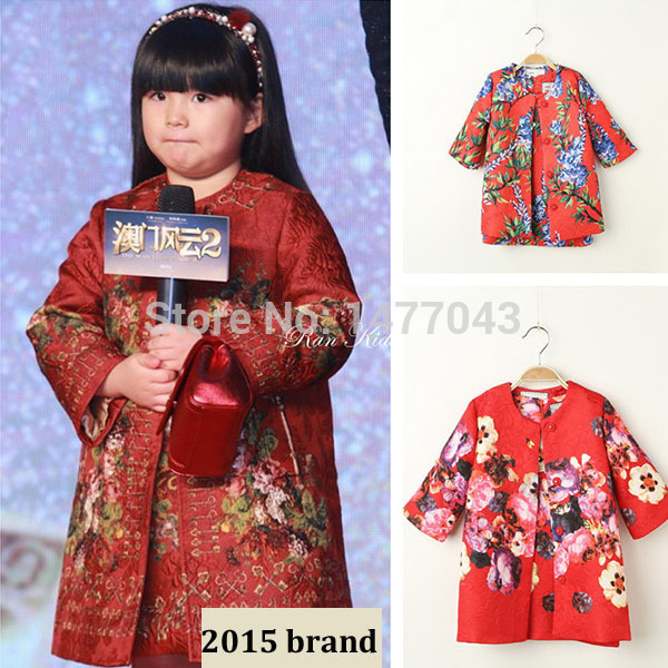 2015 brand High quality girls clothing casual kids clothes baby girl dress princess dresses infantil summer party girls dress