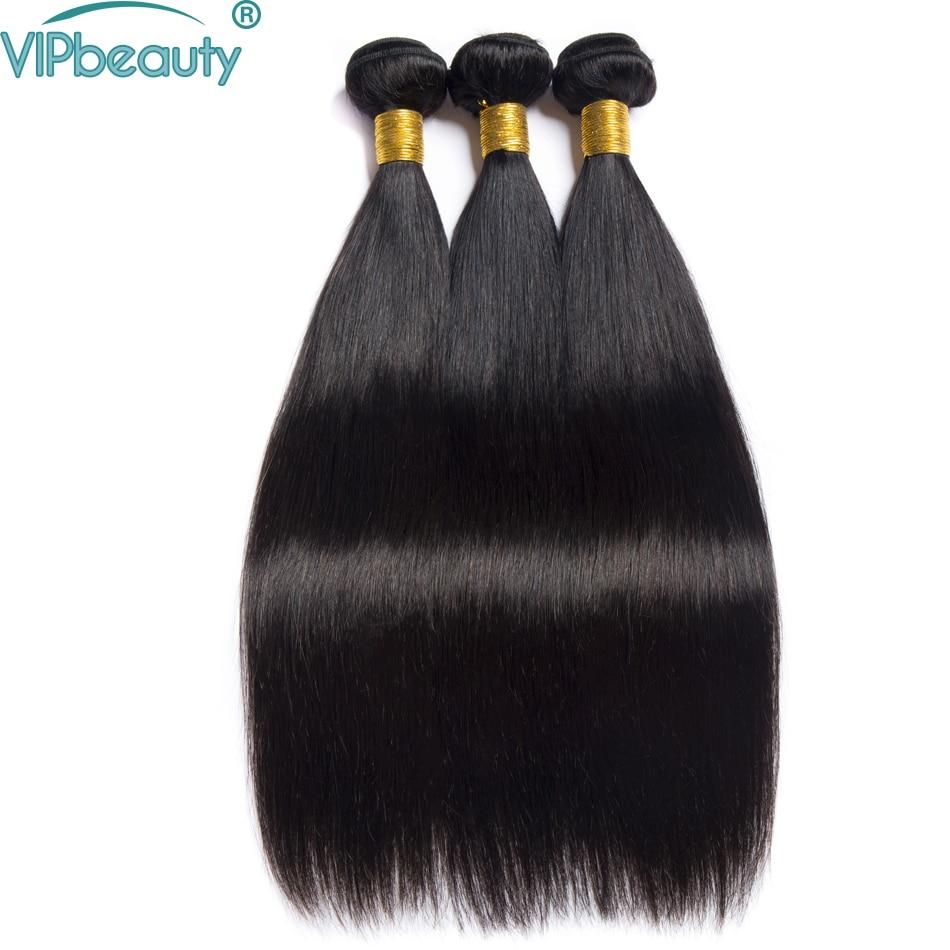 Vip beauty Malaysian Straight Hair 3 bundles Non Remy Human Hair Weave Bundles Hair Extensions 10