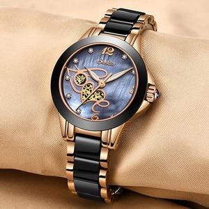 Image 3 - SUNKTA أعلى جودة السيدات حجر الراين ساعة فاخرة ارتفع الذهب الأسود السيراميك مقاوم للماء ساعات امرأة الكلاسيكية سلسلة السيدات ساعة