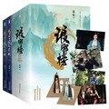 Китай горячие сериалы книга Langya список громкость I II Nirvana в огне II Фэн Ци Чан Лин от Hai Yan