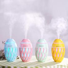 Adoolla Mini Rugby Shape USB Air Humidifier Essential Oil Diffuser Portable LED Aromatherapy Mist Maker Electric Aroma