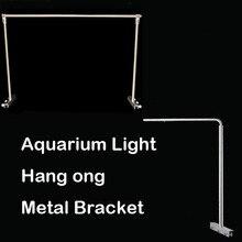 Светодиодный светильник для аквариума, подвесной комплект, металлический кронштейн, водное растение, аквариум для рыб, морской риф, соленый резервуар для воды 60 см 90 см 100 см 120 см 150 см