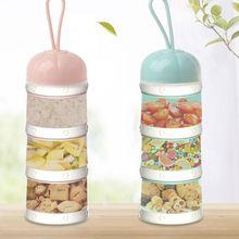 Новая Милая Тыква детская молочная смесь коробка для хранения еды контейнер для закусок 3 слоя портативный младенческий контейнер для сухого молока