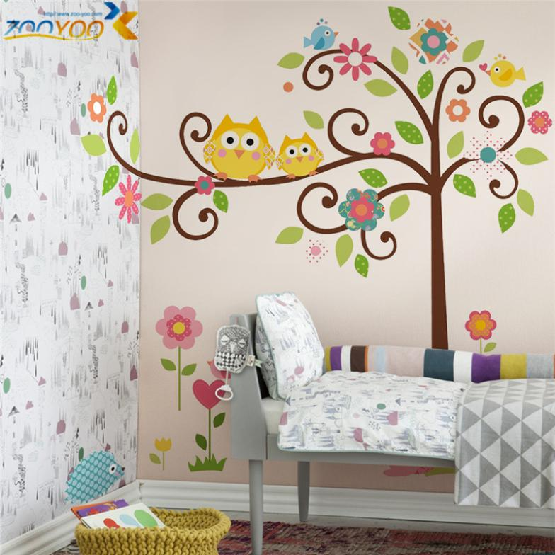 8369 Monkey Wise Cute Playing Guitar Art Wall Decals Stickers Mural For Kids Nursery Decor