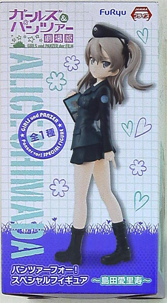 in stock japanese version GIRLS und PANZER Nishizumi Miho action figure toys collection Christmas gift doll new hot 18cm one piece rob lucci cp9 action figure toys collection christmas gift doll no box
