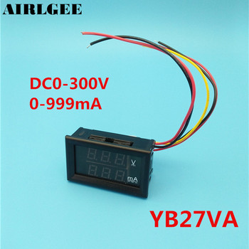 DC 0-999mA Ammeter 0-300VDC Voltmeter Red Blue Digitals LED Meter