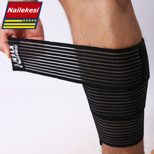 Professional high elastic bandage compression tape supports calf guard brace sports protector basketball soccer football tennis