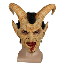 Scary mask demon devil Lucifer Horn latex Masks Halloween movie cosplay decoration Festival Party Supply props Adults Horrible(China)
