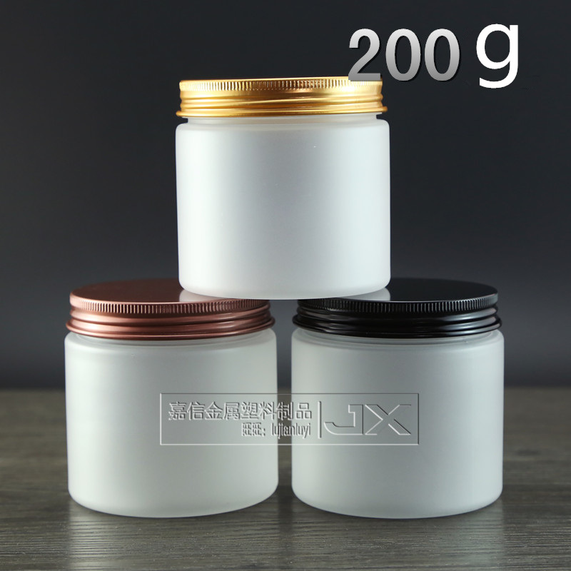 30 Pcs 200g/ml White Frosted Plastic Empty Jar Cans Retail Refillable Cosmetic Cream Butter Honey Pack Bank Containers