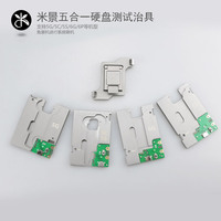 KZT 7in 1 Iphone NAND Chip Socket Test Tool Applicable IC Chip IPhone 4 4S 5