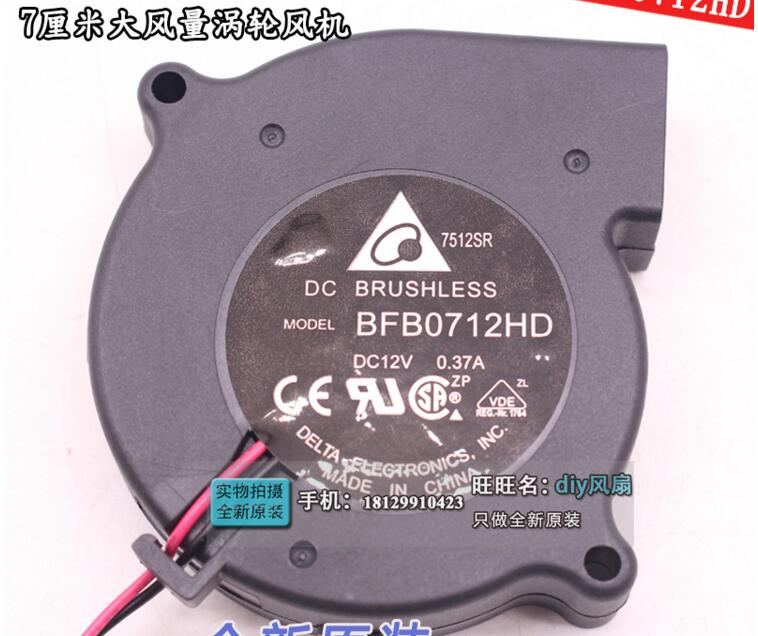Delta Electronics BFB0712HD Server Blower Fan DC 12V 0.37A 70x70x20mm 2-wire free shipping for delta afc0612db 9j10r dc 12v 0 45a 60x60x15mm 60mm 3 wire 3 pin connector server square fan