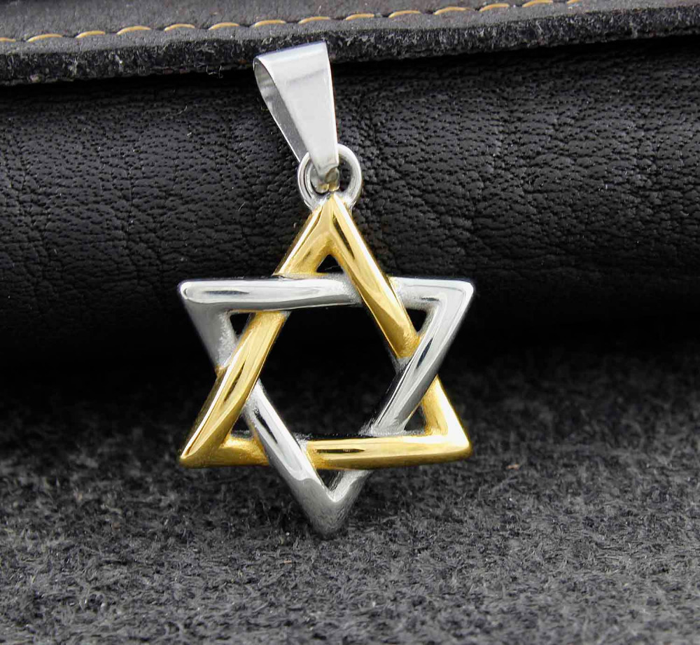 Gold silver tow tone magen david star of david charm pendant gold silver tow tone magen david star of david charm pendant jewelry gift in pendants from jewelry accessories on aliexpress alibaba group aloadofball Images