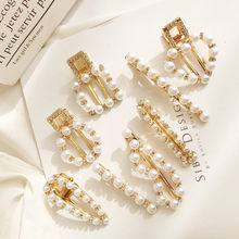 Women Crystal Elegant Pearl Hair Clip Barrette Korean Hairpin Barrette Headdress Hair Accessories Girls Hair Clip 2pcs classic hair decorations scissor shear barrette hair clip hairpins for women girls hair styling headdress women accessories