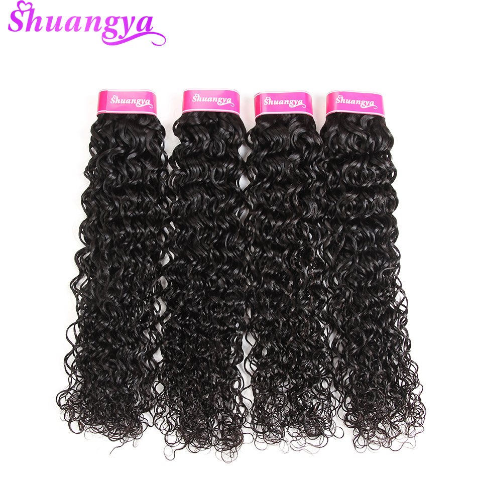 Brazilian Water Wave Hair Extension 10-28 Natural Color Hair Weave Bundles 1PC Remy Human Hair Can Buy More Bundles Shuangya