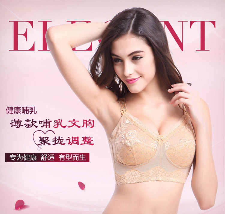 ed1d37a27c9 ... Big size full cup breast feeding bra underwear Breastfeeding Bra For  Nursing Mothers Clothing 38 40