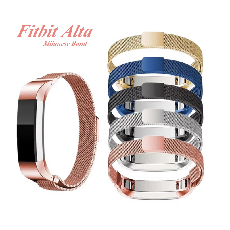 Fitbit Alta Bracelet Rose Gold High Quality Elegant Adjustable Stainless Steel Fashion Watch Wristband Strap Women Band new 2017 stainless steel watch band wrist strap for fitbit alta smart watch high quality 0428