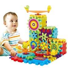 81 шт. электрические шестерни 3D головоломки строительные наборы пластиковые кирпичи развивающие игрушки для детей Рождественский подарок