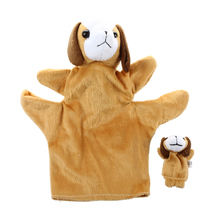 ABWE Coffee Dog Hand Puppet Finger Puppets