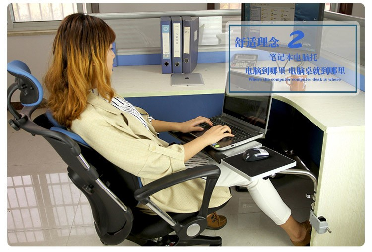 Multifunctoinal Full Motion Desk Edge /Table Side /Chair Leg Clamping Keyboard Tray Holder Laptop Desk Tablet Holder +Mouse Pad