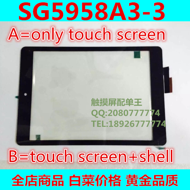 +shell 7.85 tablet efun nextbook 8 NX785QC8G capacitive touch screen glass digitizer panel SG5849A-FPC-V1-1 SG5958A3-2