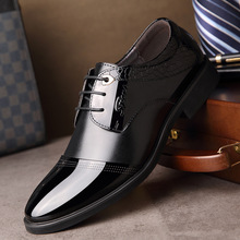 Factory direct for the four seasons of new bright leather fashion mens shoes dress business casual