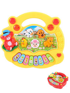 YOSOO Musical Instrument Baby Kids Piano Toys For Children