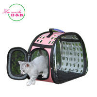 EVA fashion translate pet carrier dog carrier bags for small dogs backpack dog travel bag pet products for dog