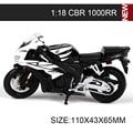 H Motocicleta Modelos 1000RR-CBR CBR600F4i CBR600 F4 CBR 600RR VRF 1200F 1:18 escala miniatura Juguete raza Para la Colección de Regalos