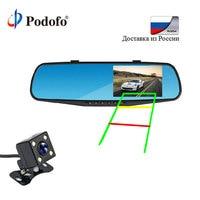 Podofo FHD 1080P Car Dvr Camera Auto 4 3 IPS Screen Rearview Mirror Dual Lens DVRs