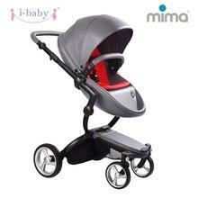 i-baby Luxury Xari Baby Stroller High Landscape Portable Lightweight Foldable Baby Pram Pushchairs Kinderwagen