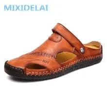 Slipper Sandals Sneaker Flip-Flops Classic Beach-Rubber Water-Trekking Outdoor Men