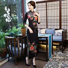 2018 New Traditional Chinese Dress Women Half Sleeves Vestidos Vintage Qipao Sexy Cheongsam Flower Print Slim Party Dress