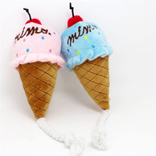 Factory outlets First-class workmanship 2016 Dog Squeak Toys ice cream Pattern Knot Pet Chew toys Containing BB device. PY231