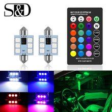 C5W LED RGB Festoon 31mm 36mm 39mm 42mm światła wewnątrz samochodu z pilotem wielokolorowe światło kopuły lampka do czytania Auto 12V