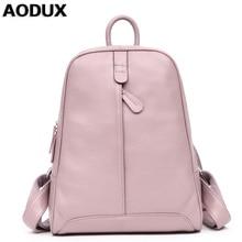 Aodux Пояса из натуральной кожи из натуральной коровьей кожи Для женщин рюкзак Топ Слои кожа коровы плеча школьная сумка