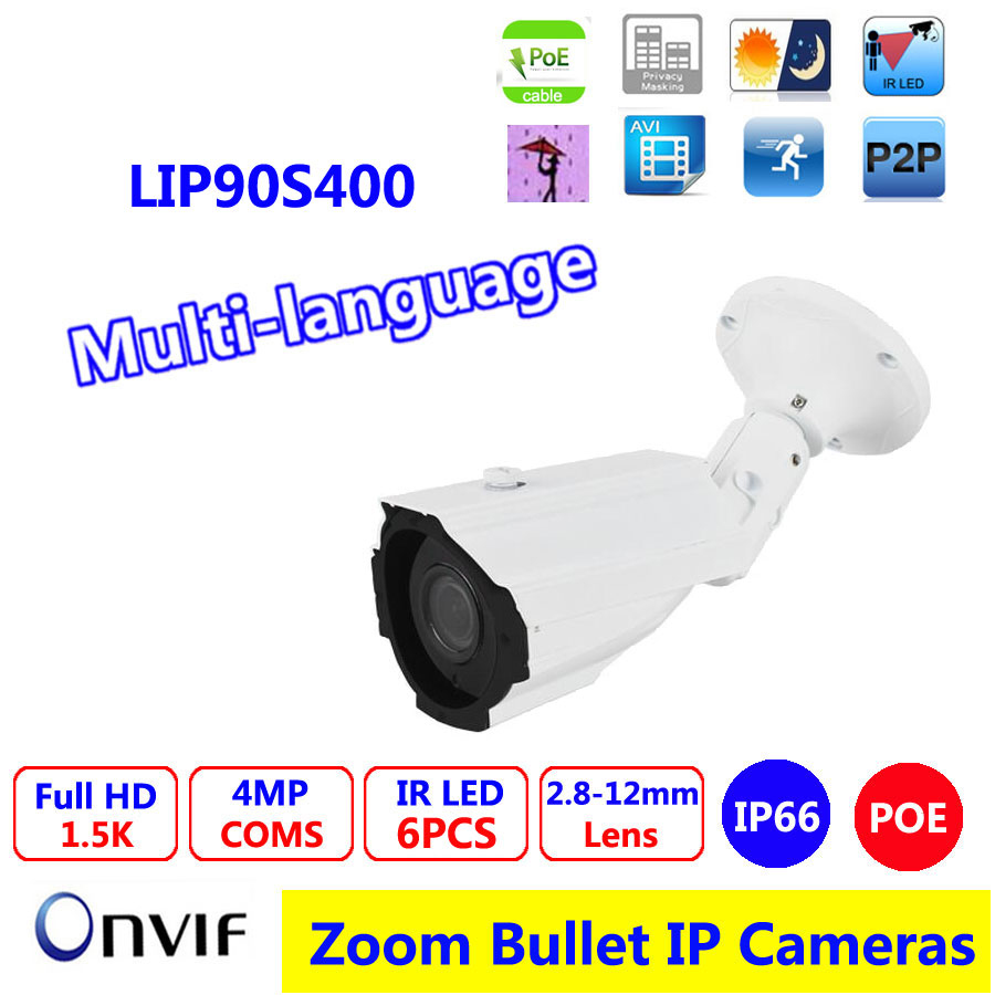 English Version 4MP IR Bullet Network Camera Support H.264 WDR IR-cut  Multi-language function