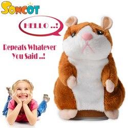 Parler Pet Hamster Électronique Des Animaux En Peluche Jouet-Imite et répète Après Mots & Sons-Spécial Anniversaires Cadeau pour enfants