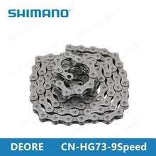 SHIMANO HG73 цепи DEORE MTB горный велосипед HG73-9 9 Скорость 116 Ссылка цепи велосипеда прочный Применение стрейч 9 Скорость цепи