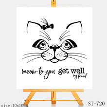 AZSG Silly cat Clear Stamps For DIY Scrapbooking Rubber Stamp/ Seal Paper Craft Stamp Card Making
