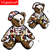 Embroidery big chenille bear patches for jackets,towel bears badges jeans,appliques clothing A12