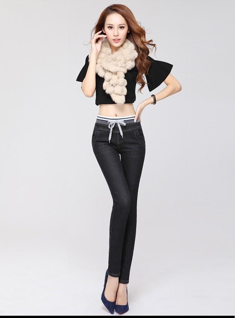 Wram jeans7