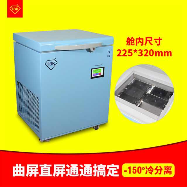 -180 TBK-598 Professional Mass -180C LCD Touch Screen Freezing Separating Machine LCD Panel Frozen Separator Machine for edge 1