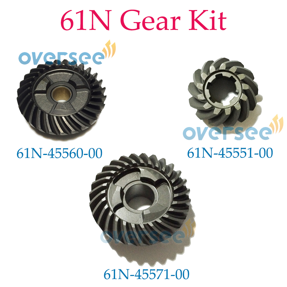 3PCS Outboard Engine Gear Kit For Yamaha Parsun 30HP 2 Stroke Outboard Engine 61N-45560 61N-45570 61N-45551 fit yamaha outboard 61n 45510 00 00 drive shaft assy 61n 45510