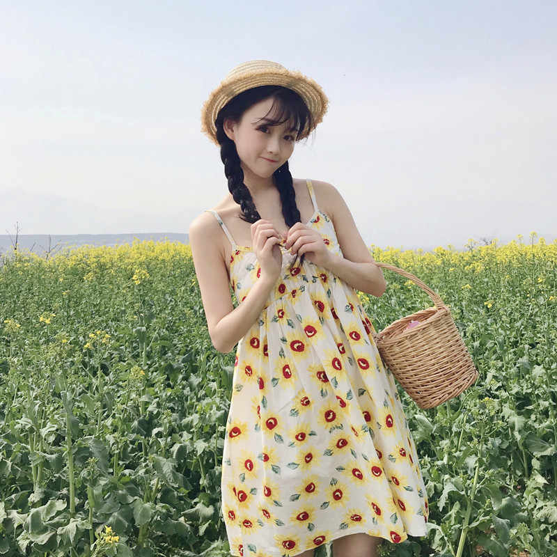 a58f48c7afe ... Women s Dresses Japan Kawaii Ulzzang Girl Shoulder Strap Adjustable  Sunflower Harness Dress Female Cute Korean Harajuku ...