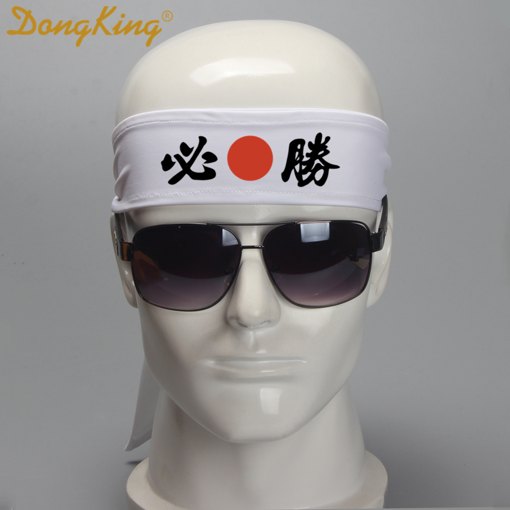 DongKing HACHIMAKI  Headband Bandana KANJI Martial Arts 7 Types Japan Chinese Letters Print Headband Great Gift